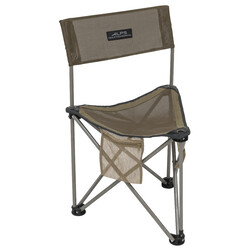 Alps Mountaineering Grand Rapids Folding Chair - Brown