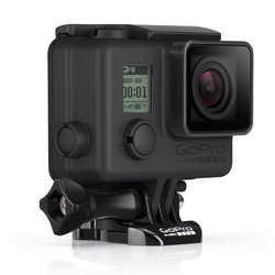 GoPro Blackout Housing Accessory
