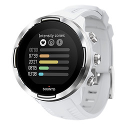 Suunto 9 Baro Wrist Heart Rate GPS Watch - White