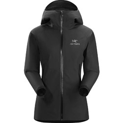Arcteryx Beta Sl Waterproof Goretex Womens Jacket - Black